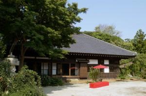 kenzantei